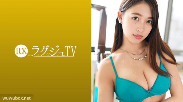 259LUXU-967 豪华TV 前田梨花 24岁 料理店助手