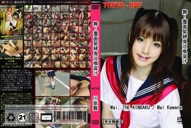 Tokyo Hot [n0145]