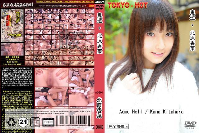 Tokyo Hot [n0591]