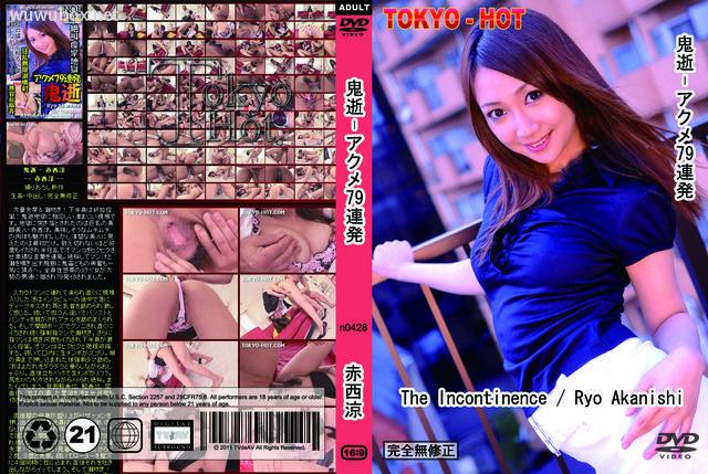 Tokyo Hot [n0428]