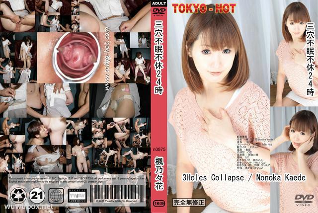 Tokyo Hot [n0875]