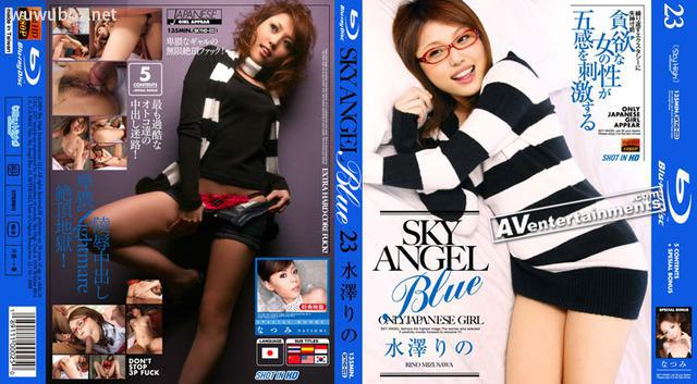 skyhd-023 Sky Angel Plus vol.23 水澤りの, なつみ